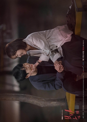 image of drama One Spring Night (2019) [KDRAMA]